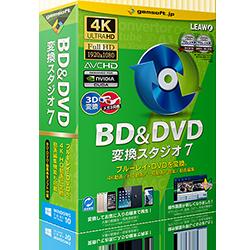 BD&DVD 変換スタジオ7