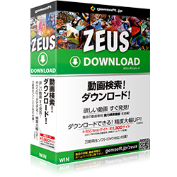 ZEUS DOWNLOAD