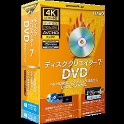 ディスククリエイター7 DVD