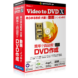 Video to DVD X