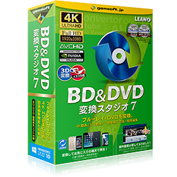 BD&DVD変換スタジオ7