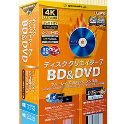 ディスククリエイター7 BD&DVD