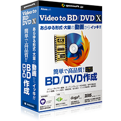 Video to BD/DVD X