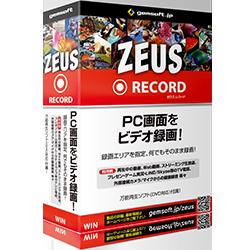 ZEUS RECORD