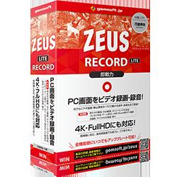 ZEUS RECORD LITE
