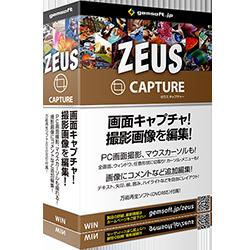 ZEUS CAPTURE